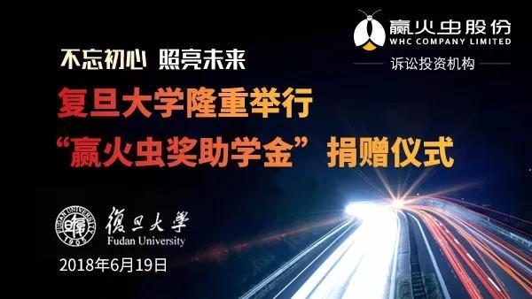 上海诉讼律师