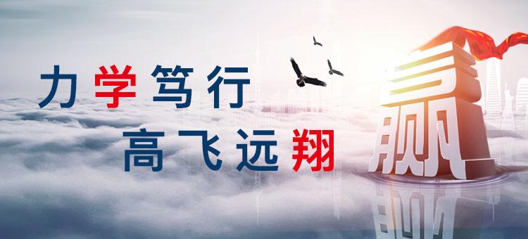北京全风险代理