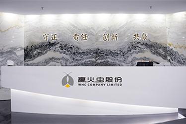 上海债权律师