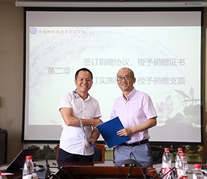 上海建筑工程律师